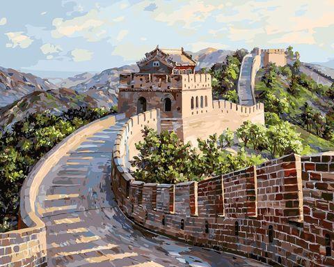 "Картина по номерам ""Великая Китайская стена"" (400х500 мм) — фото, картинка"