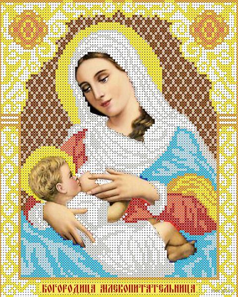 "Вышивка бисером ""Богородица. Млекопитательница"" (250х200 мм) — фото, картинка"