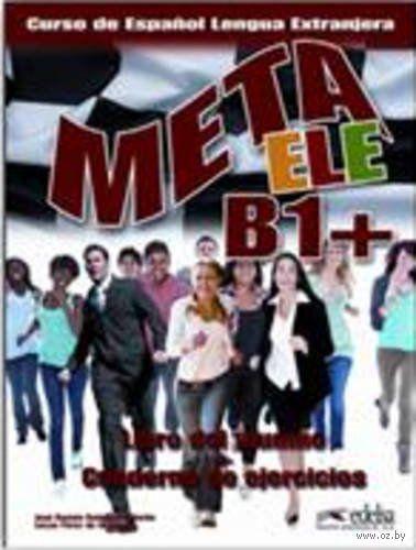 Meta ELE B1+. Libro del Alumno + Cuaderno de Ejercicios (+ CD). Дж. Родригес, М. Гарсия