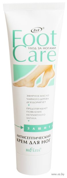 Антисептический крем для ног (100 мл)