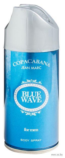 "Дезодорант для мужчин ""Copacabana Blue Wave"" (спрей; 150 мл)"