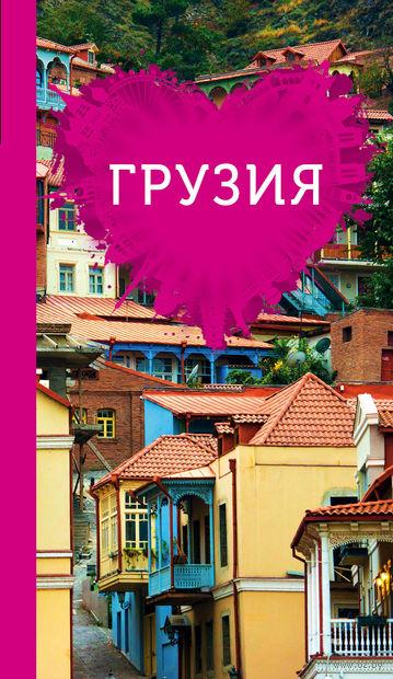 Грузия для романтиков — фото, картинка