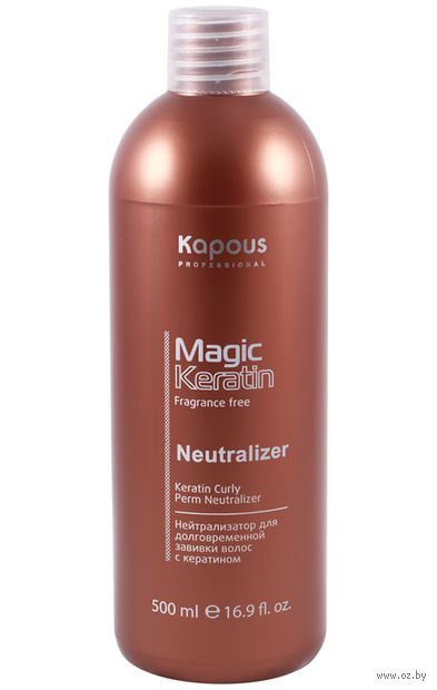 """Нейтрализатор для завивки волос """"С кератином"""" (500 мл) — фото, картинка"""