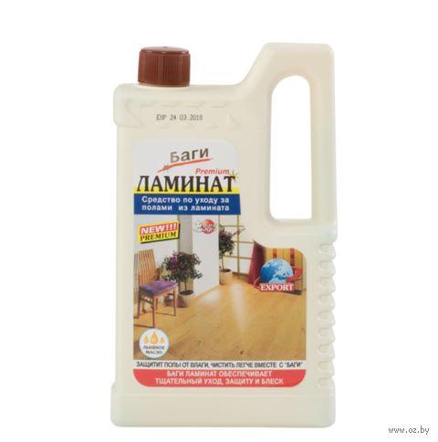 """Средство для мытья пола """"Ламинат"""" (1 л) — фото, картинка"""