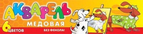 """Акварель медовая """"Дог-Арт"""" (6 цветов, с кистью)"""