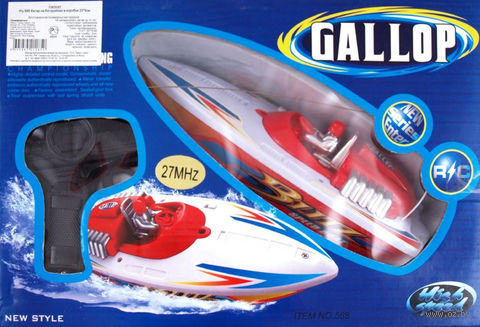 "Катер на радиоуправлении ""Gallop"""