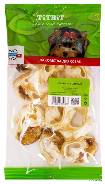 "Лакомство для собак ""Ракушки говяжьи"" (62 г) — фото, картинка"