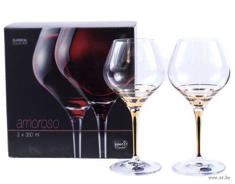 "Бокал для вина стеклянный ""Amoroso"" (2 шт.; 350 мл) — фото, картинка"