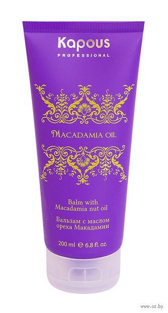 """Бальзам для волос """"С маслом ореха Макадамии"""" (200 мл) — фото, картинка"""