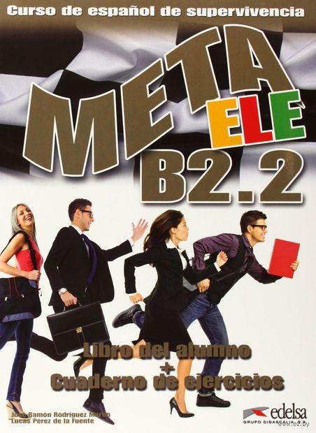 Meta ELE B2.2. Libro del Alumno + Cuaderno de Ejercicios (+ CD). Дж. Родригес, М. Гарсия