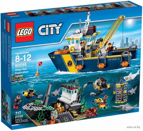 """LEGO City """"Корабль исследователей морских глубин"""""""