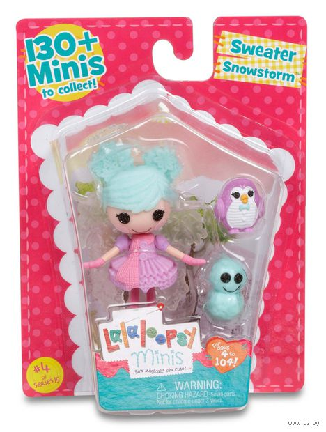 "Кукла ""Lalaloopsy Mini. Снежная метель"""