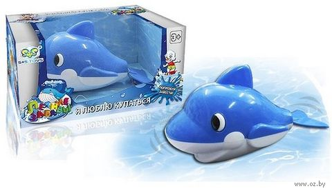 """Заводная игрушка для купания """"Дельфин"""""""