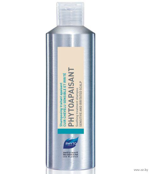 """Шампунь для чувствительной кожи головы """"Phytoapaisant"""" (200 мл)"""