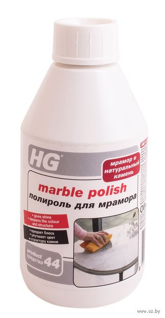 "Полироль для мрамора ""HG"" (300 мл) — фото, картинка"