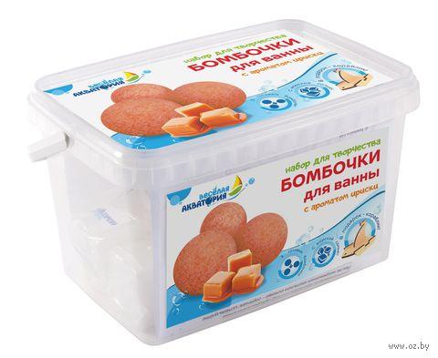 """Набор для изготовления бомбочек для ванн """"Ириска"""" — фото, картинка"""