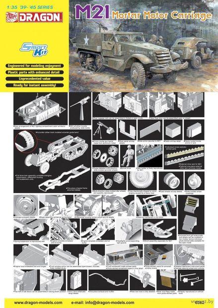 """САУ """"M21 Mortar Motor Carriage"""" (масштаб: 1/35) — фото, картинка"""