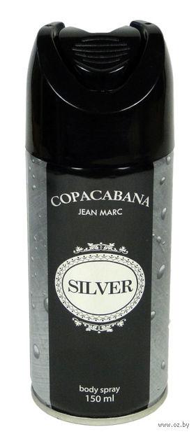 """Дезодорант для мужчин """"Copacabana Silver"""" (спрей; 150 мл)"""