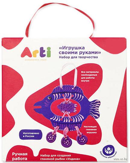 """Набор для росписи по керамике """"Рыбка Ундина"""" — фото, картинка"""