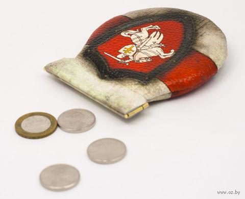"""Монетница круглая """"Пагоня на сцягу"""" — фото, картинка"""