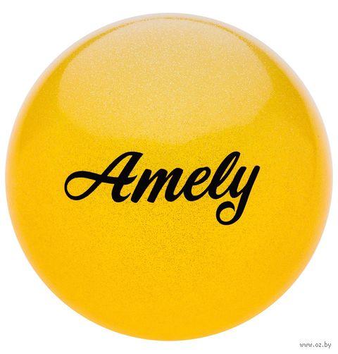 Мяч для художественной гимнастики AGB-102 (19 см; жёлтый с блёстками) — фото, картинка