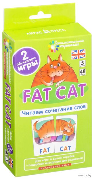 Fat Cat. Читаем сочетания слов. Набор карточек. Английский язык. 5 уровень — фото, картинка