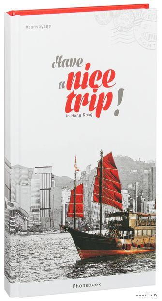"""Алфавитная книга """"Путешествия. Nice trip"""" (А5; 80 листов)"""