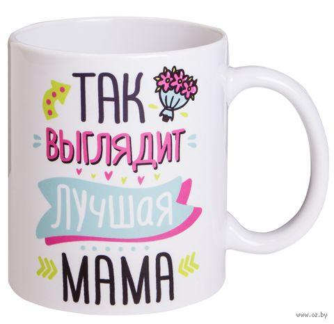 """Кружка """"Лучшая мама"""" (арт. 3068) — фото, картинка"""