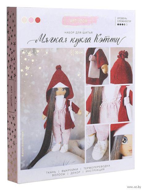 """Набор для шитья из ткани """"Кукла Кэтти"""" — фото, картинка"""