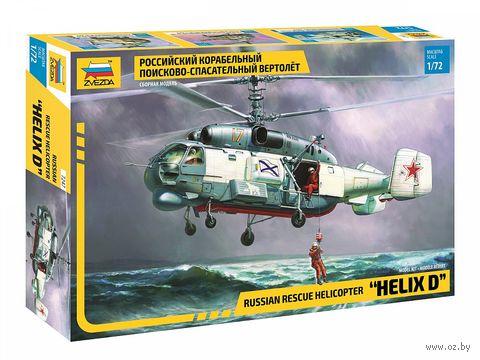 Вертолет Ка-27ПС (масштаб: 1/72)