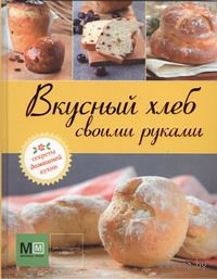 Вкусный хлеб своими руками — фото, картинка