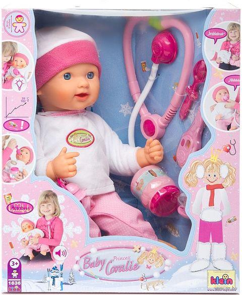 """Набор с куклой """"Мой маленький пациент"""""""