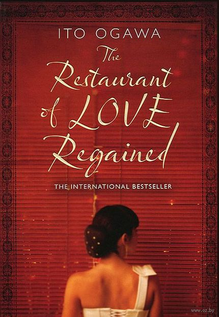 Restaurant of Love Regained. Ito Ogawa