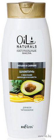 """Шампунь с маслами авокадо и кунжута """"Объем и сияние"""" (430 мл)"""