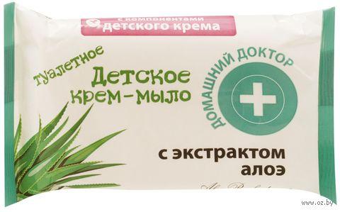 Крем-мыло детское с экстрактом алоэ (70 г)