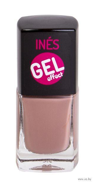 """Лак для ногтей """"Gel Effect"""" (тон: 17)"""