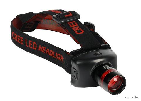 Светодиодный налобный фонарь 3Вт CREE XP-E c оптическим зумом Smartbuy (черный)