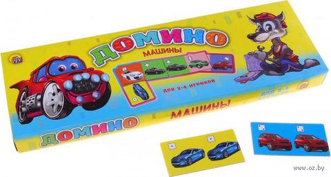 "Домино ""Машины"" — фото, картинка"