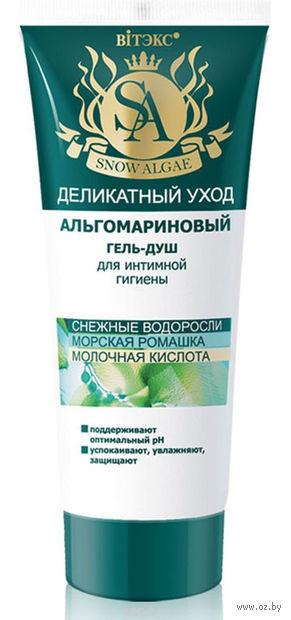 Гель-душ для интимной гигиены (200 мл)