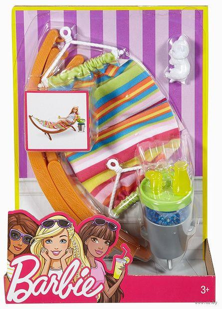 """Набор мебели для кукол """"Барби. Летний день"""" — фото, картинка"""