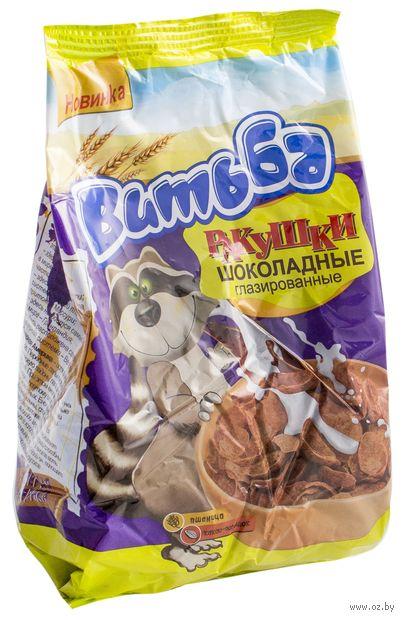 """Ракушки шоколадные глазированные """"Витьба"""" (250 г) — фото, картинка"""
