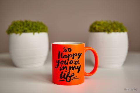 """Кружка """"Ты в моей жизни"""" (оранжевая) — фото, картинка"""
