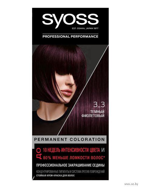 """Крем-краска для волос """"Syoss"""" тон: 3-3, темный фиолетовый — фото, картинка"""