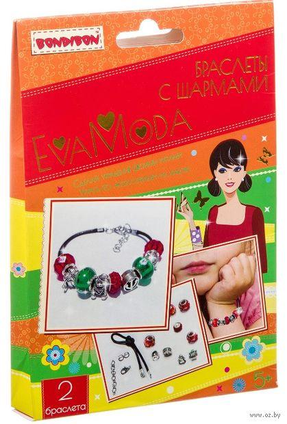 """Набор для изготовления украшений """"Eva Moda. Браслеты с шармами"""" — фото, картинка"""