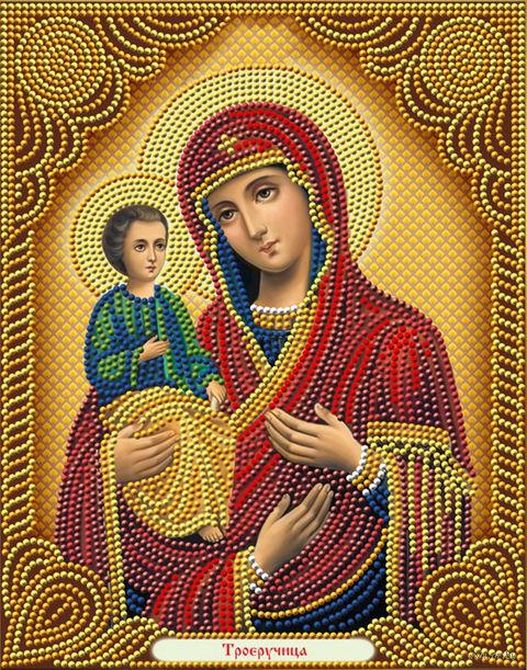 "Алмазная вышивка-мозаика ""Икона Троеручица"" (220х280 мм) — фото, картинка"