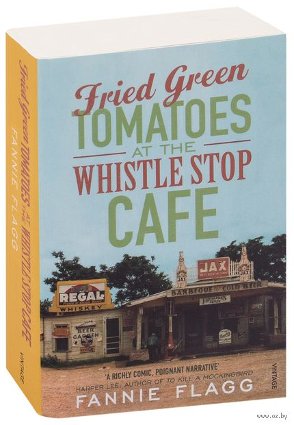 Fried Green Tomatoes at the Whistle Stop Cafe — фото, картинка