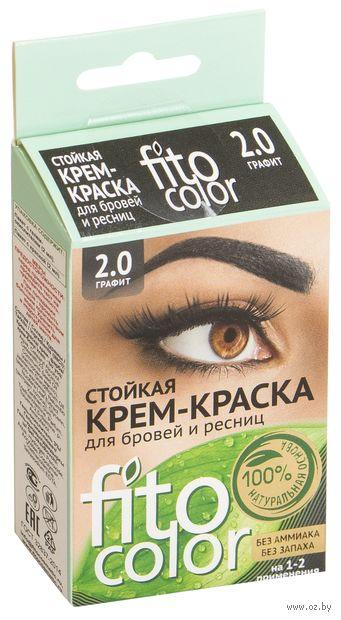 "Крем-краска для бровей и ресниц ""Fito color"" (тон: 2.0, графит) — фото, картинка"