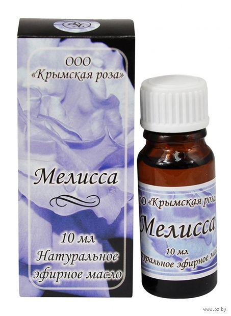 """Эфирное масло """"Мелисса"""" (10 мл) — фото, картинка"""