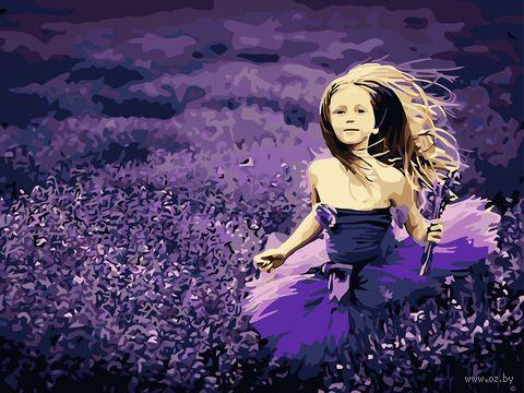 "Картина по номерам ""В лавандовом поле"" (400х500 мм) — фото, картинка"