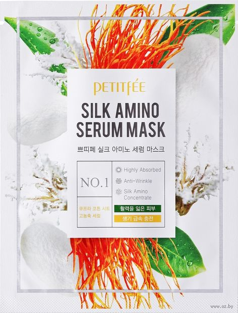 "Тканевая маска для лица ""С аминокислотами шелка"" (25 г) — фото, картинка"